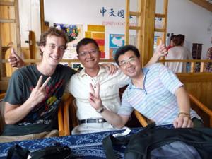Zhongtian Wulingyuan Youth Hostel