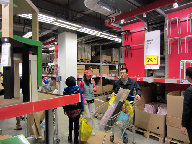Ikea guangzhou magasin ikea chine blog voyage en chine for Entrepot pour meuble montreal