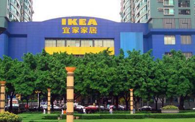 IKEA Guangzhou - Chine