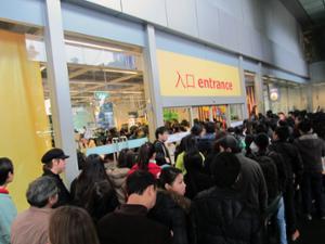 Entrée IKEA Guangzhou