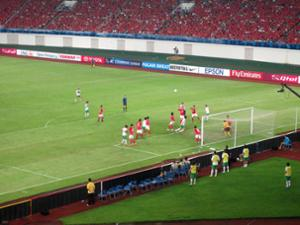 Guangzhou Football