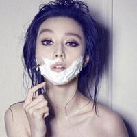 Fan Bingbing, actrice chinoise