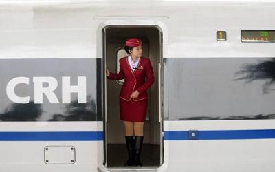 Train Pékin Canton