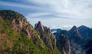 Mont Huang