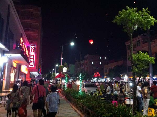 Marché chinois Yangjiang