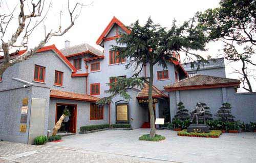 Résidence Sun Yat Sen