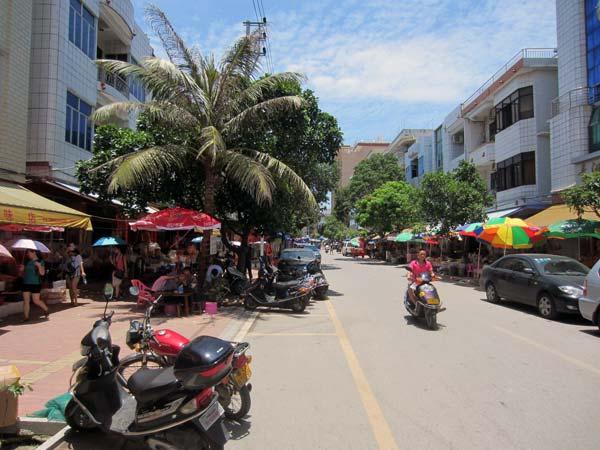 Rues Yangjiang Guangdong