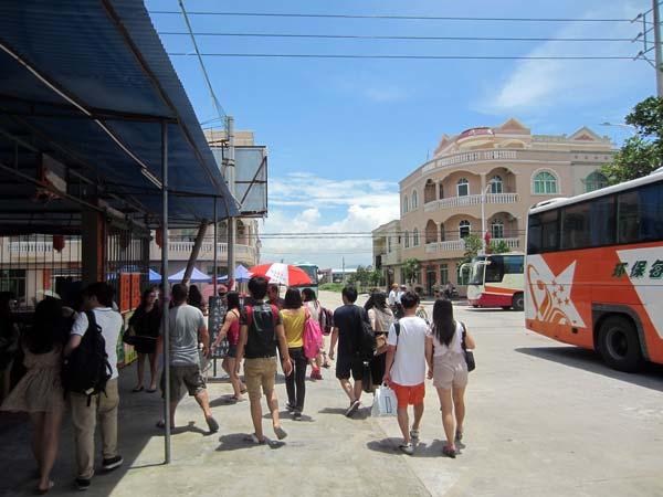 Tourisme Yangjiang Chine
