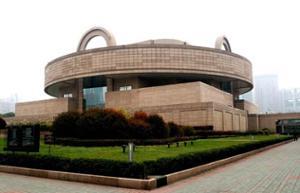 Musée Shanghai