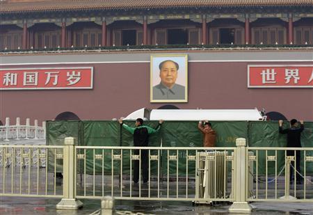 Barrière sécurité Place Tiananmen