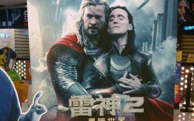 Affiche Thor dans un cinéma chinois