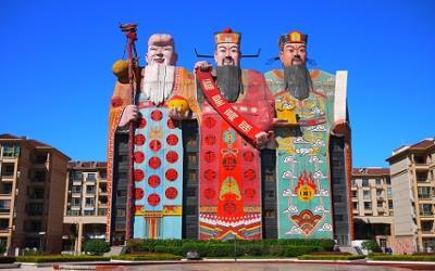 tianzi hotel China