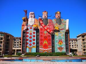 Tianzi hôtel Langfang China