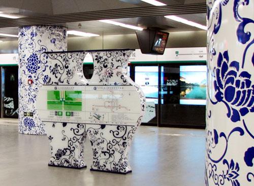 station de métro beitucheng