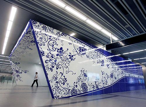 station de métro beitucheng  - Pékin
