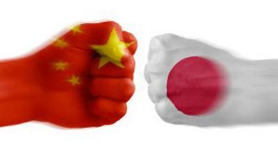 Conflit Chine Japon