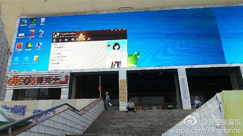 Ecran géant gymnase de Lanzhou