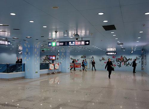 hall station gongzhufen