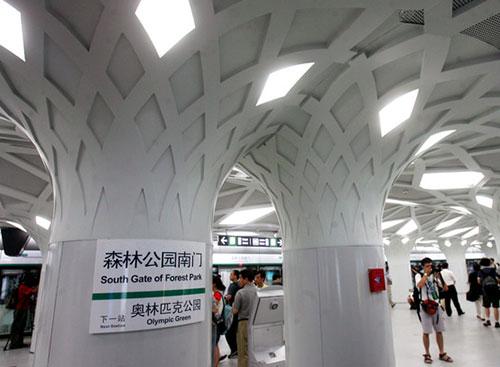 Forêt enchanté - Station de métro Olympic Green Pékin