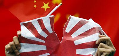 Manifestation chinois anti-Japon