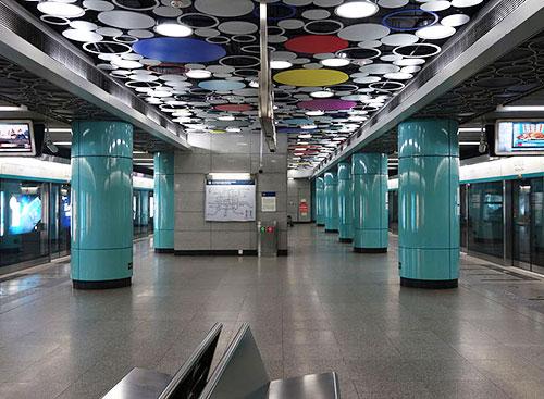 station beijing zoo