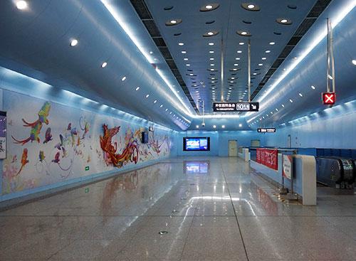 Station Gongzhufen à Pékin