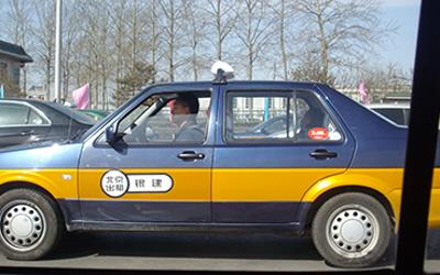 taxi chinois