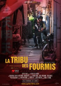 La Tribus des Fourmis