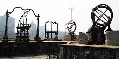 Ancien observatoire de Pékin