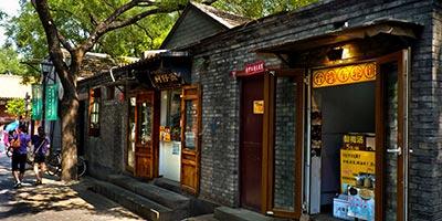 rue Nanluoguxiang