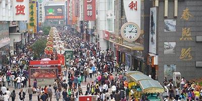 Rue piétonne Chunxi