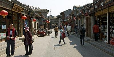 Rue Yandaixie