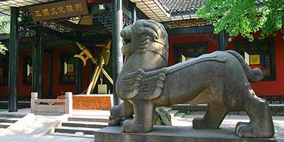 temple wuhou Chengdu
