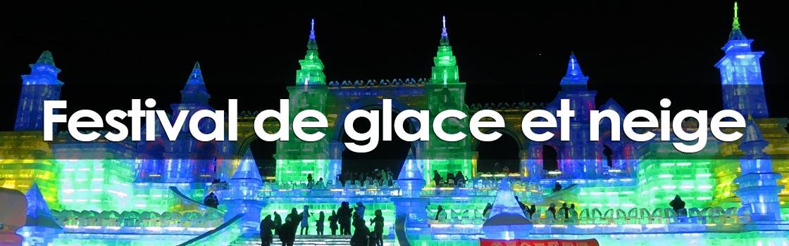 Festival de sculptures sur glace et de neige de Harbin