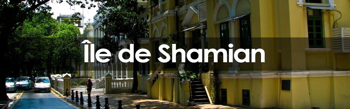 Île de Shamian