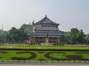 Mémorial du docteur Sun Yat Sen