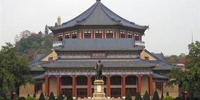 Mémorial Sun Yat Sen
