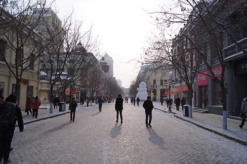 quartier daoliqu Harbin
