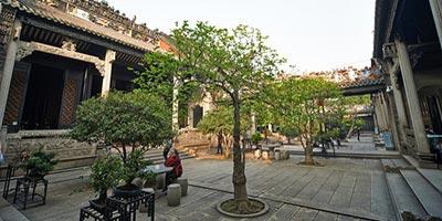 Temple des ancêtres de la famille Chen