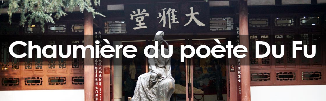 Chaumiere du poète Du fu