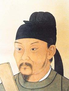 Poète Du Fu