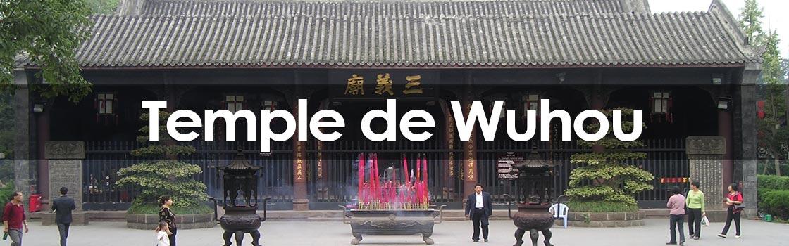 Temple de Wuhou