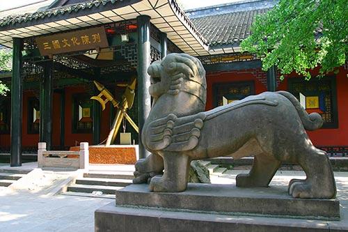 temple Wuhou