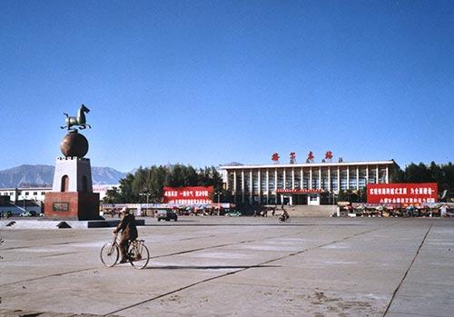gare ferroviaire de Golmud
