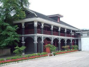 site de la conference de Zunyi