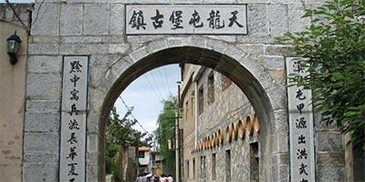 Village fortifié Tianlong