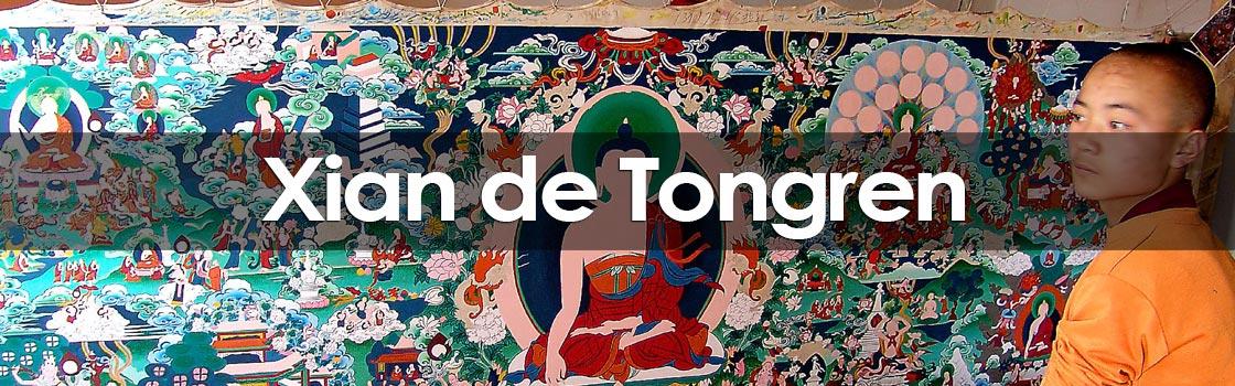 Xian de Tongren