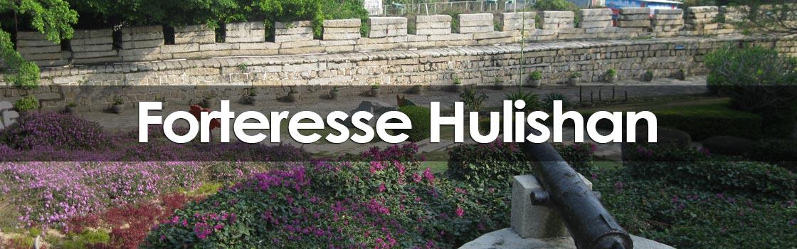 Forteresse Hulishan