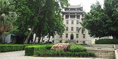 Musée des chinois d'Outre-mer