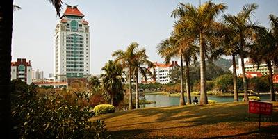 Université de Xiamen